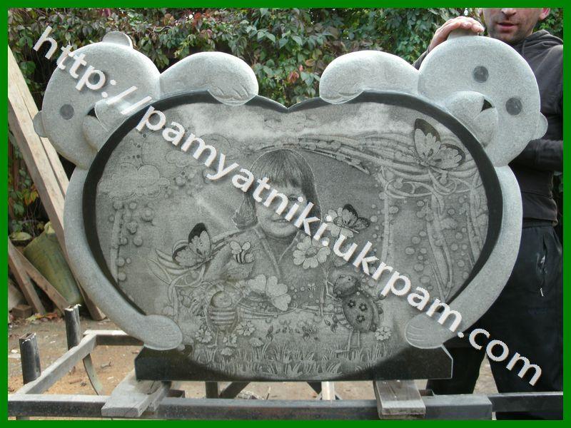 Памятник из гранита Инсар Памятник Роза из двух видов гранита Дно